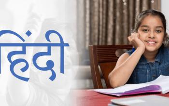 Hindi-2